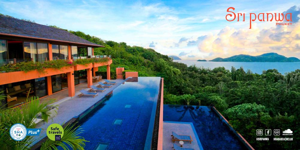 4BR Residence Pool Villa - Sri panwa Phuket