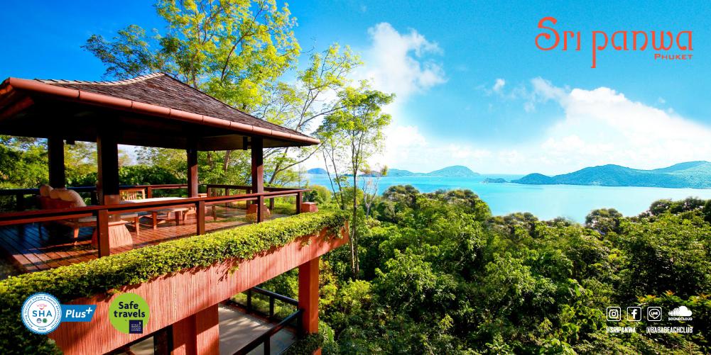 3BR Residence Pool Villa - Sri panwa Phuket