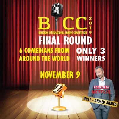 BICC 2019: Final Round