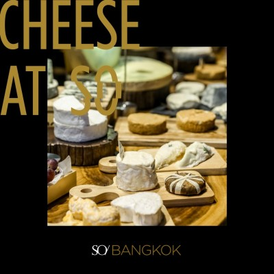 CHEESE AT SO : 2 AUGUST 2019