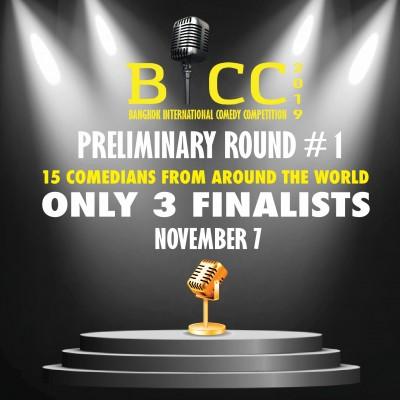 BICC 2019: Preliminary Round 1