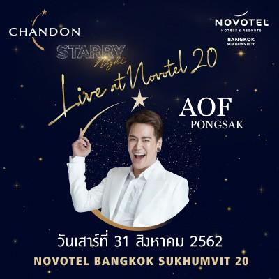 Live at Novotel 20 & Chandon Starry Night presents: Aof Pongsak Concert