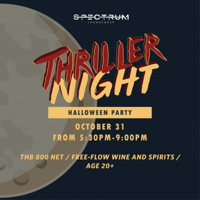 Thriller Night | Halloween Party