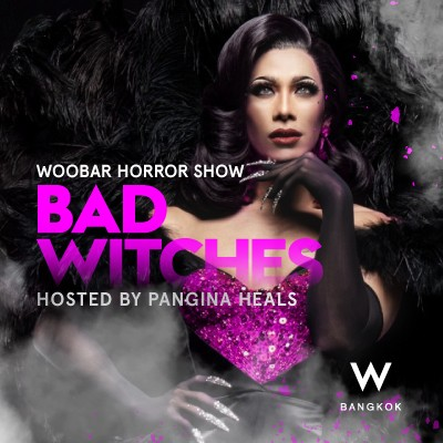 WOOBAR HORROR SHOW: BAD WITCHES