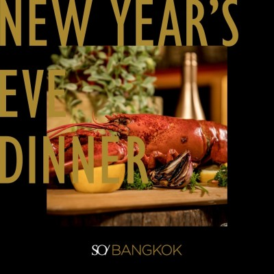 RED OVEN NEW YEAR'S EVE DINNER BUFFET: 31 DECEMBER 2019
