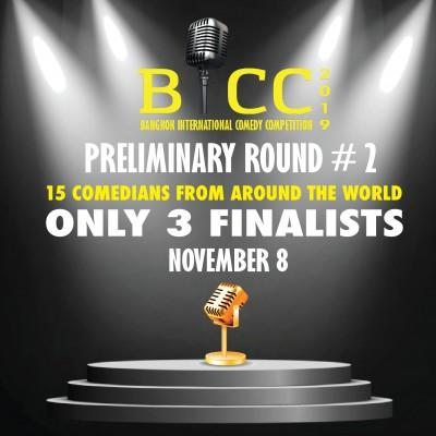 BICC 2019: Preliminary Round 2