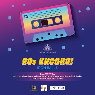 90s Encore music night!