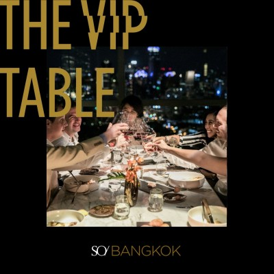 THE VIP TABLE
