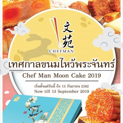 Chef Man Mooncake 2019