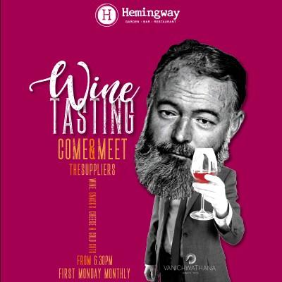 Hemingway's Monthly Wine Tasting