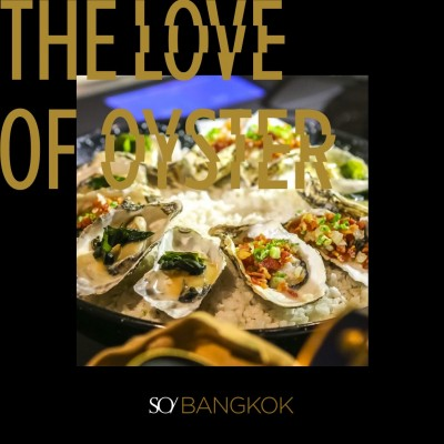 THE LOVE OF OYSTER