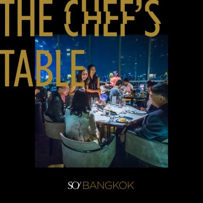 THE CHEF'S TABLE DINNER