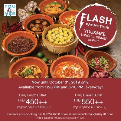 Daily Buffet at You&Mee