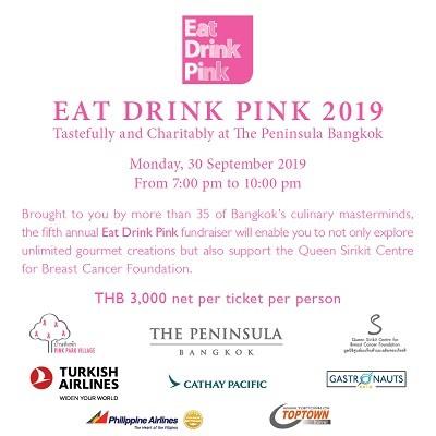 Eat Drink Pink 2019