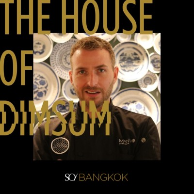 THE HOUSE OF DIM SUM