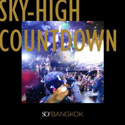 SKY-HIGH COUNTDOWN: 31 DECEMBER 2019