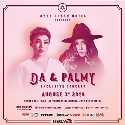DA AND PALMY EXCLUSIVE CONCERT