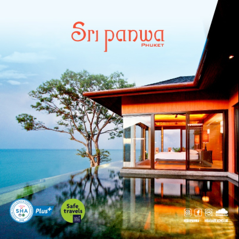 Sri Panwa Phuket   1st Megatix Digital Travel Fair