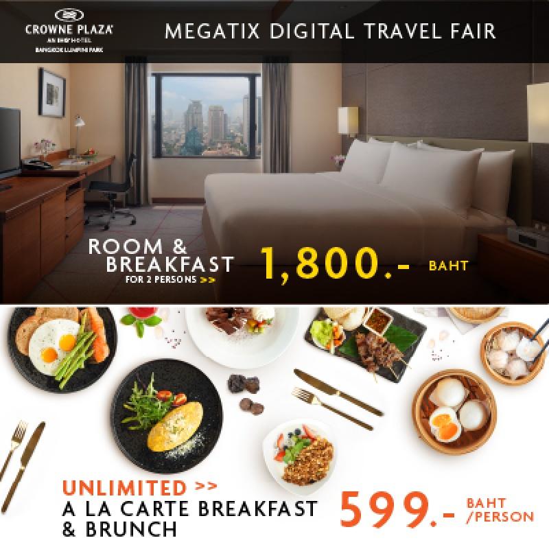 Crowne Plaza Bangkok Lumpini Park   1st Megatix Digital Travel Fair
