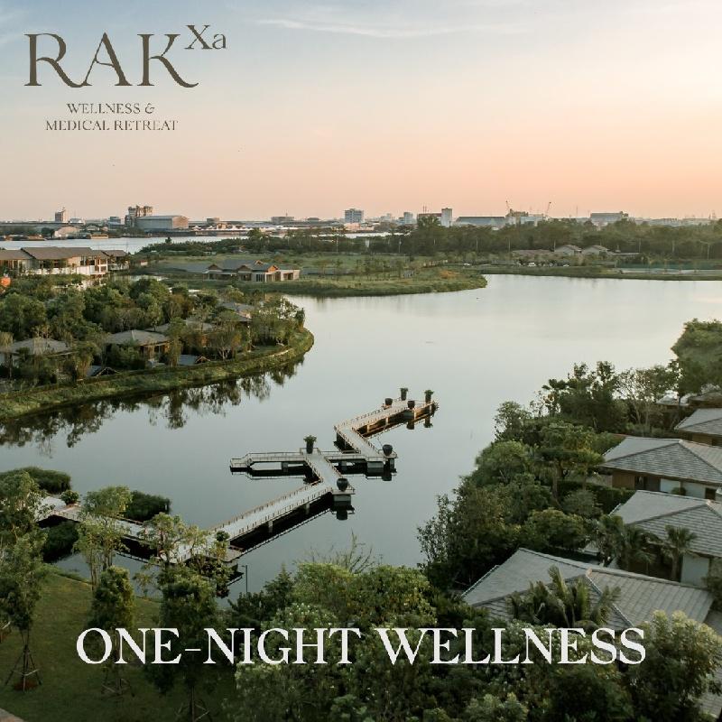 One Night Wellness Package
