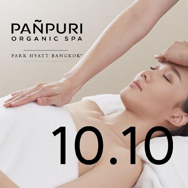 PAÑPURI ORGANIC SPA at Park Hyatt Bangkok   10.10 Exclusive Offers