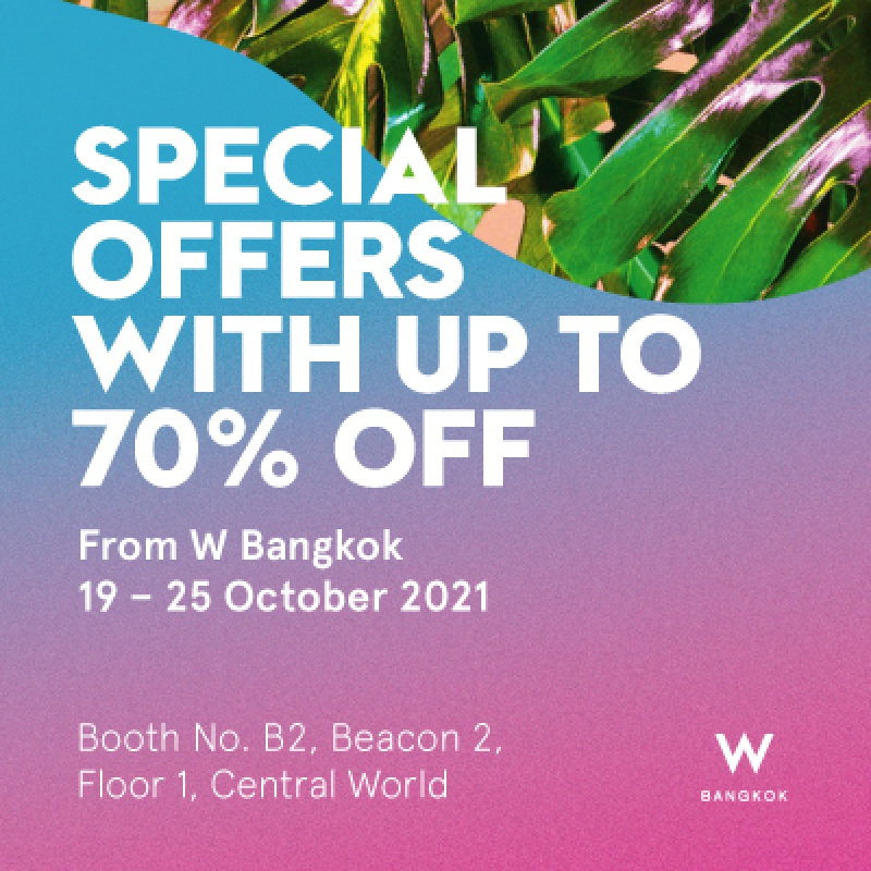 Special Offers from W Bangkok at centralwOrld Hotel Rendez-vous