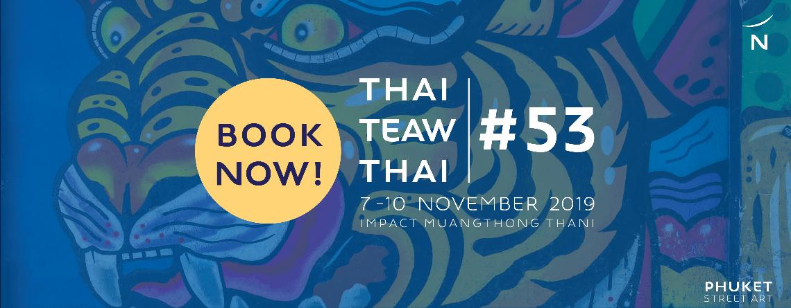 53rd Thai Teaw Thai - Novotel Phuket Phokeethra - Green Season