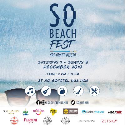 SO Beach Fest 2019