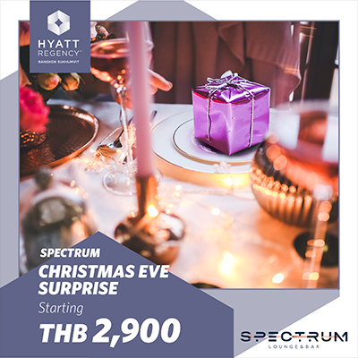 Spectrum Christmas Eve Surprise