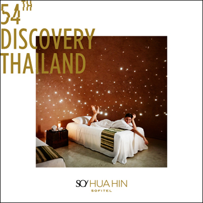 54 Thai Tiew Thai | SO Sofitel Hua Hin | Spa Treatment Voucher