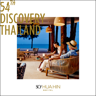 54 Thai Tiew Thai | SO Sofitel Hua Hin | Wine & Dine Voucher