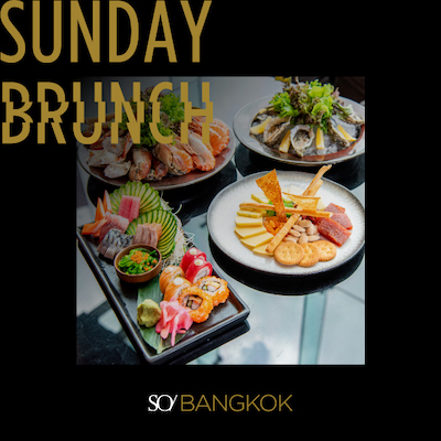 FLASH SALES : SUNDAY BRUNCH