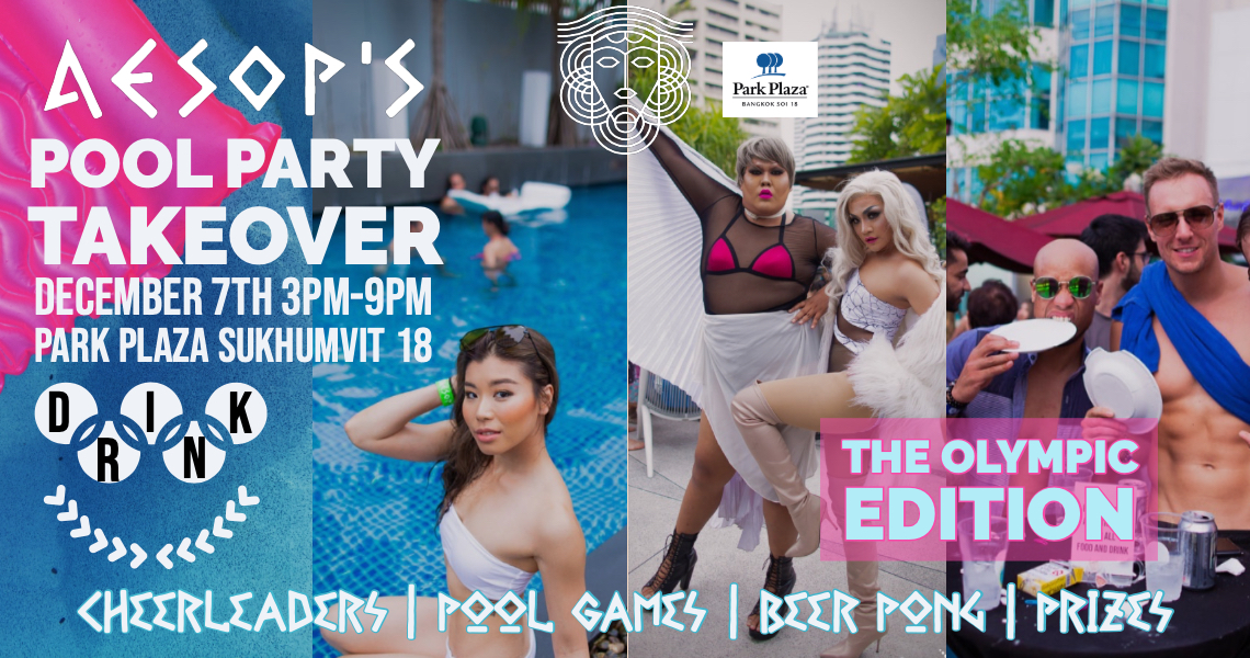 Aesop's Pool Party Takeover 2! The Olympic Edition