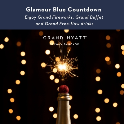 Glamour Blue Poolside Buffet at The Breezeway