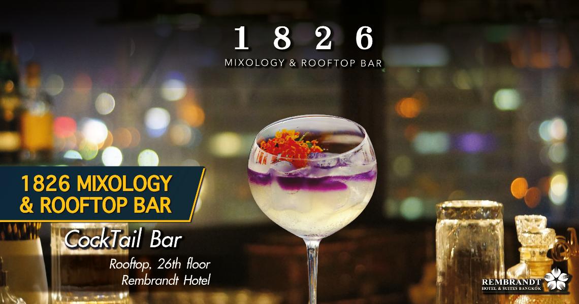 53rd Thai Tiew Thai 1826 Mixology & Rooftop Bar Vouchers