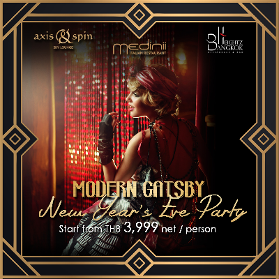 Modern Gatsby New Year's Eve Party
