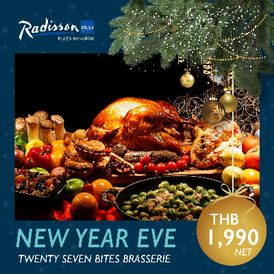 New Year Eve Brunch and Dinner