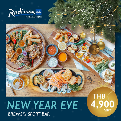 New Year Eve - Brewski Sport Bar