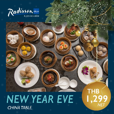 New Year Eve - All you can eat dim sum lunch and dinner