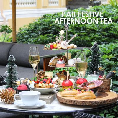 Paii Festive Afternoon Tea