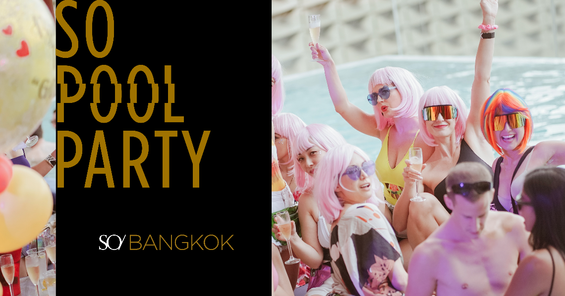 SO POOL PARTY : 25 JANUARY 2020