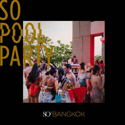 SO POOL PARTY : 29 FEBRUARY 2020