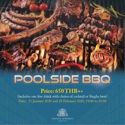 Poolside BBQ