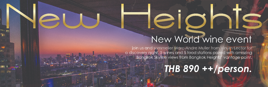 New Heights New World wine event