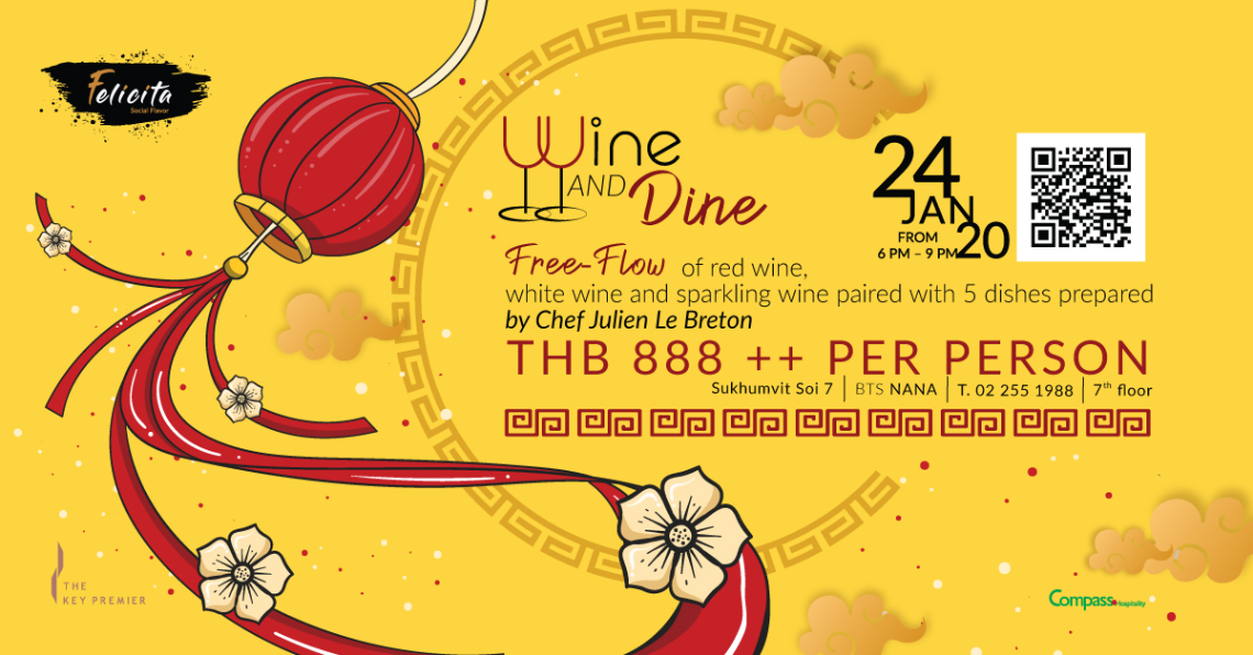 Chinese new year wine tasting