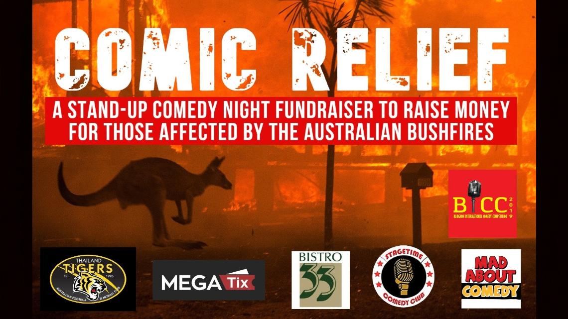 Bushfire Relief Comedy Night