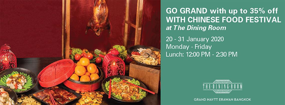 Chinese Food Festival Lunch Buffet (Mon-Fri)
