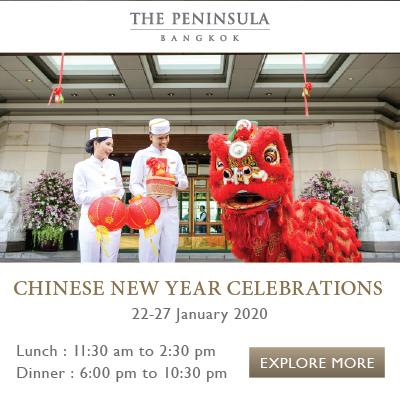 Chinese New Year Memories to Treasure