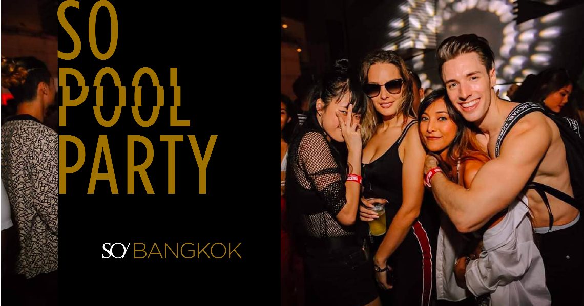 SO POOL PARTY : 28 MARCH 2020