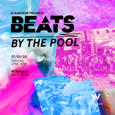 Beats by the Pool March